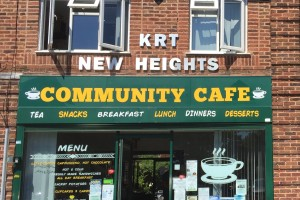 new-heights-community-cafe